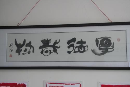 一位篆刻家的传奇 - liuyj999 - 刘元举的博客