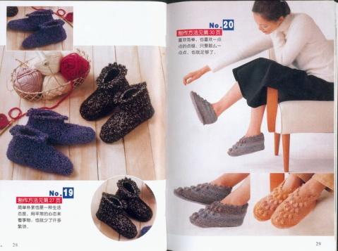 引用 [整书]钩织鞋袜 - 红梅 - wuwh.good 的博客