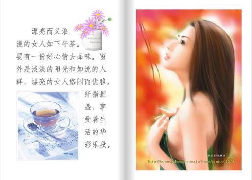 《静水音画》女人如茶 - 傲霜腊梅 - 独自逍遥斜风细雨里悠然穿梭雾霭朦胧中