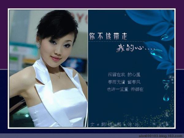 浪漫人生(移动图片) - xiwang576721527 - xiwang576721527的博客