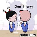 心情不好时请看:小P孩的故事 - 鱼的泪水 - 鱼的泪水