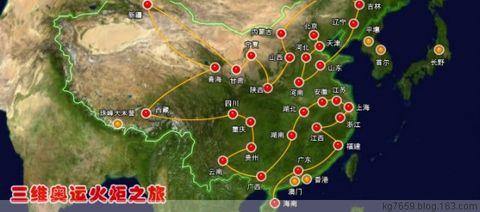 圣火温暖山东大地   祥云激励齐鲁儿女 - 铁道兵kg7659 - 铁道兵kg7659