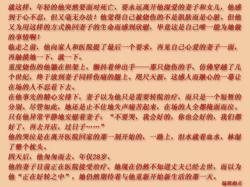爱;催人泪下  - 殷曲 - 殷曲的博客
