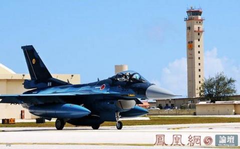 """愤怒了:为何此时的日本敢反向中国""""亮剑"""" ?  - 反日·2009 - 中国网议"""