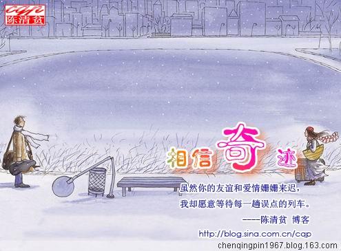 """探秘贵阳""""空中怪车"""":是飞碟还是乱流 - 陈清贫 - 魔幻星空的个人主页"""