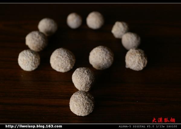 【摄影】百变石球 - 大漠孤烟 - 大漠孤烟的博客