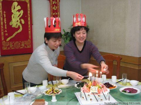 (shihongmei)战友为我们共贺生日 - 曾经的水文地质工程兵 - 曾经的水文地质工程兵