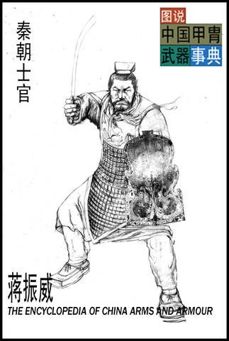 901388535_中国古代盔甲复原图 - yanmazi612@126的日志 - 网易博客