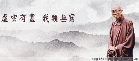 圣严法师自在语 - 佛缘 - 佛缘的博客-FOOO BLOG