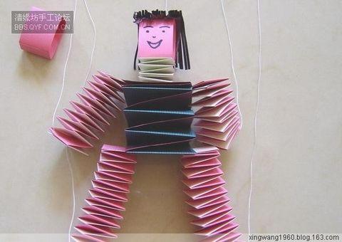 【动手做童玩】纸弹簧娃娃 - xingwang1960 - 兴旺2008
