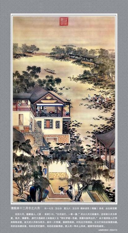 全套清院十二月令图轴 (精品收藏...-国际美术品交流与收藏 - - .