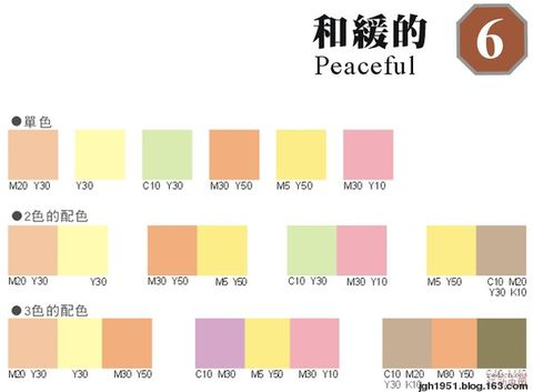 設計配色圖 - 千山枫叶 - 千山枫叶【钢花】的个人主页