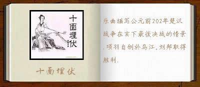 做人的底线 - hongshen555 - 平淡人生