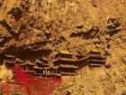 奇险壮观——山西恒山悬空寺 - 现代印象 - 现代印象(邹剑川)