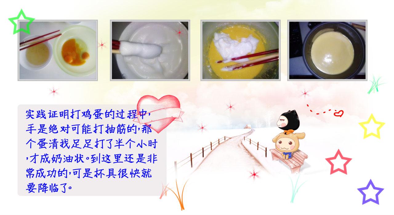 【生活小窍门】 用电饭锅做蛋糕 (很简单的哦。一学就会了)_周小云的幸福生活吧_贴吧 - leeyun - 漫步云端