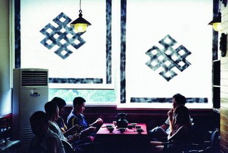 藏餐店 - TT - 《西藏人文地理》