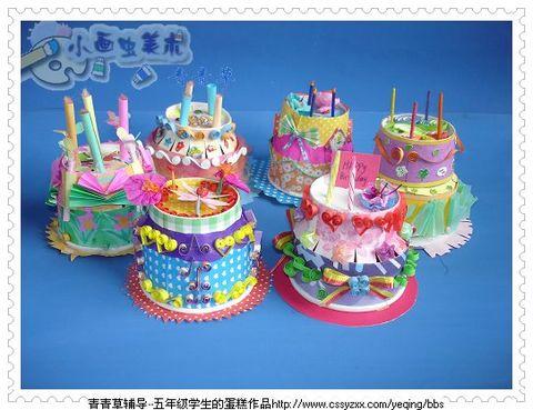 引用 蛋糕教程 - 倩倩老师儿童美术 - 倩倩老师儿童美术
