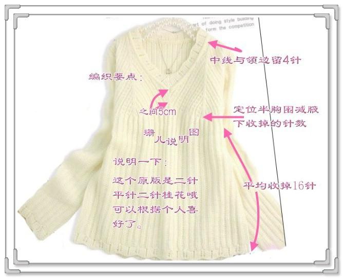 红色休闲毛衣(韩式) - 清清子衿 - 清清子衿