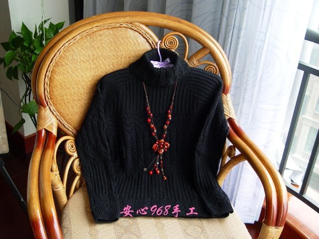 好看的毛衣 (转) - 阳光灿烂 - whx20088的博客