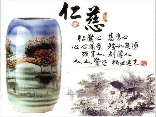 2010宽心谣,值得一看! - 乒乓快手 - 平原上的杨树