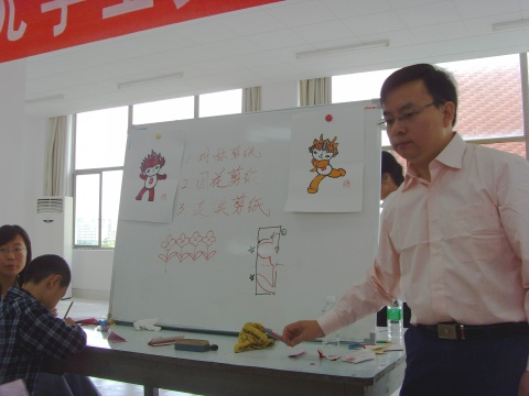 父子同办剪纸讲座 - 剪纸刘罡 - 剪纸刘罡的博客