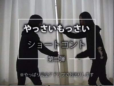4バカ - agackt - 「桜花ノ 繚乱」
