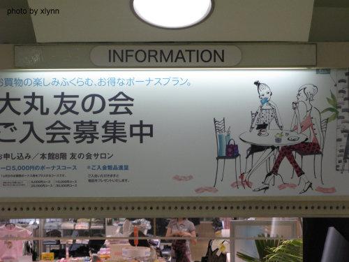 精巧细腻的日本篇 - 喜琳 - 喜琳的异想世界