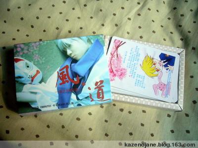 個人CARD出爐~W/~ - 風巽/風之咒 - 【風臨天下】