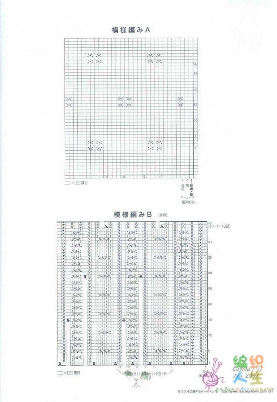 【引用】百变打底毛衣 - 玲玲的日志 - 网易博客 - 空中浮萍 - 空中浮萍的博客