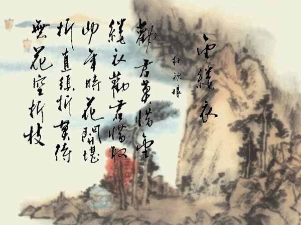 精品音乐集-------诗,词欣赏之四 - lwh00001 - 侠之大者的博客