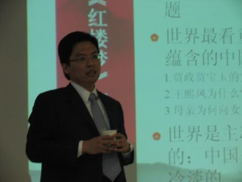 《红楼梦》的海外传播,北京涵芬楼演讲小记 - 裴钰 - 裴钰的人文悦读