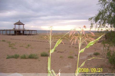 西塞明珠·博斯腾湖【原创】 - 冬暖 - 冬暖的博客