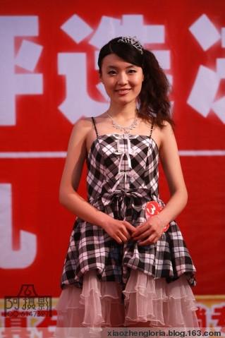 12月27日12星座女郎评选 - 魔力水晶 - KITTY 小公主