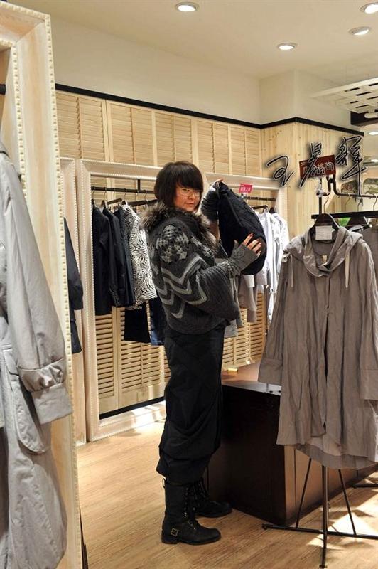 日式风格的两色衣 - wjhltwb - wjhltwb的博客