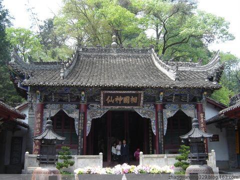2008我的旅游年(张良庙) - 平静 - 心静如水