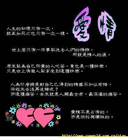 《雨忆诗集》——静静地我目送你走 - 雨忆兰萍 - 网易雨忆兰萍的博客