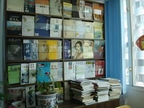 我们的办公室 - 《花城》 - 《花城》杂志