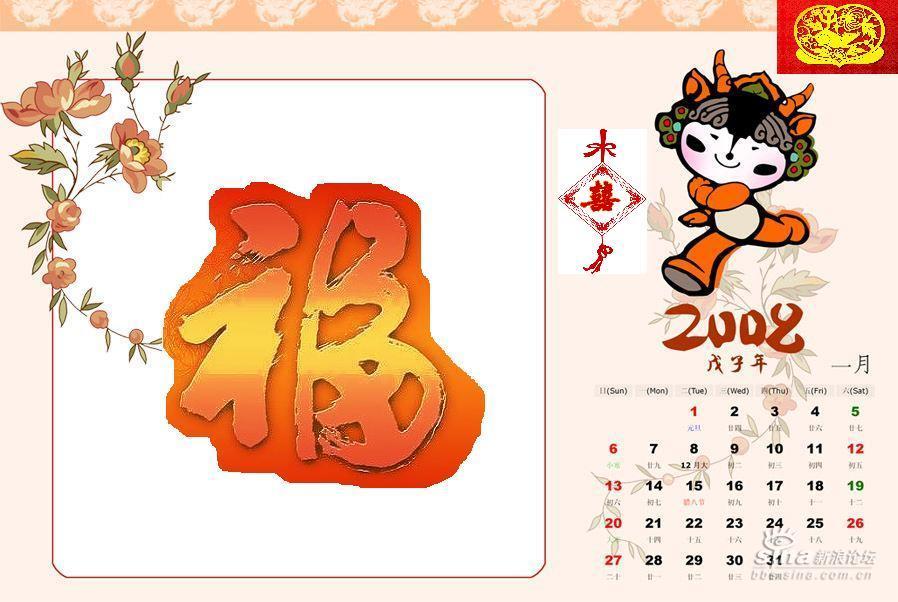 http://x.bbs.sina.com.cn/forum/pic/4c528d6c0104qf0f