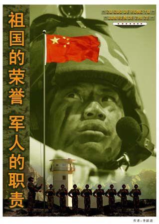 """执行任务 围困""""小蒋""""—军营生活之八 - 凯岭 - 凯岭的博客"""