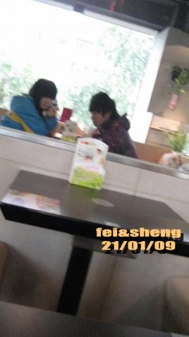 2009年1月21日 - Dont lazy,Jp! - I NEED U,LIUXUSHENG