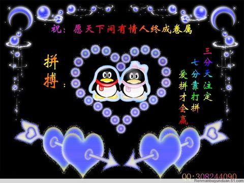 小苹果筷子兄弟舞蹈 小苹果筷子兄弟mv 小苹果简谱筷子兄