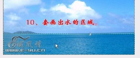 水波GIF图片的制作 - 草木一秋 - 豪 戈 的 博 客
