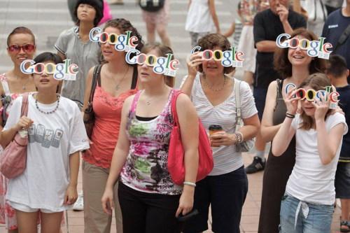全民观日全食的一组好玩照片 - 刘兴亮 - 刘兴亮的IT老巢