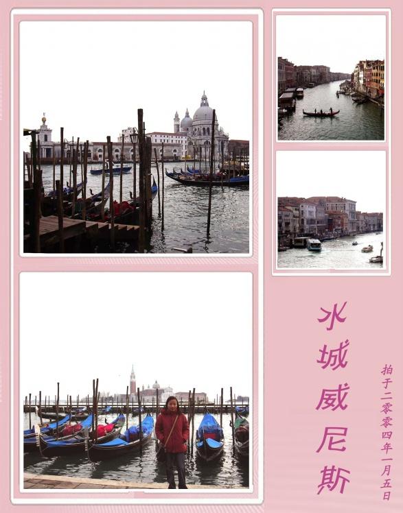 (原创3P)我家的近期心愿--爱琴海...威尼斯...闲暇时光... - 风和日丽(和佬)  - 鹿西情结--和佬的博客