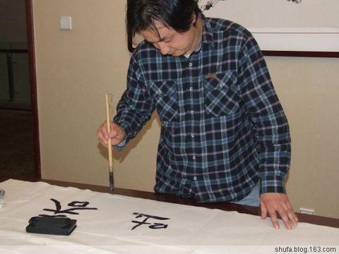笔墨2009'耿仁坚书法展(Ⅱ)—展览图集 - 也耕 - 耿仁坚艺术空间