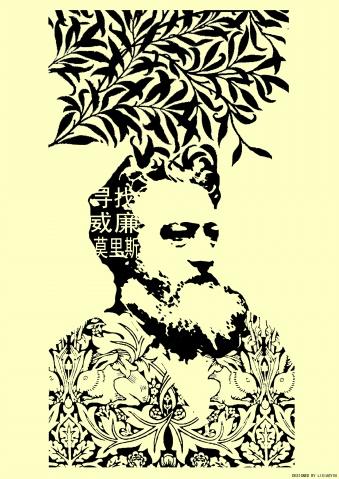 10月—11月设计沙龙大师版——设计·学系列讲座 - yiyicuma - 熊嫕的黑板