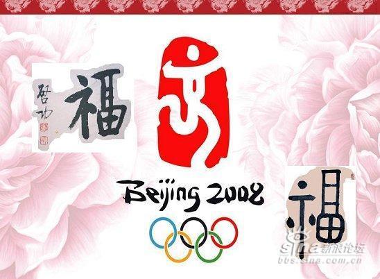 http://x.bbs.sina.com.cn/forum/pic/4c528d6c0104qf0d