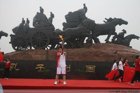 【转载】(组图)奥运圣火传递在山东(曲阜、青岛、临沂、泰安) - bingchenglinxia758 - 兵城临下58017退伍军人博客