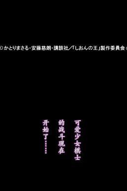 普及日本将棋知识 - 罗伊SD - 罗伊SDの利基亚大陆