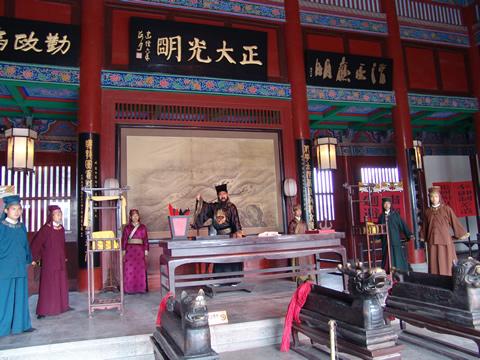 http://forum.book.sina.com.cn/slide.php?tid=3126930#p=2
